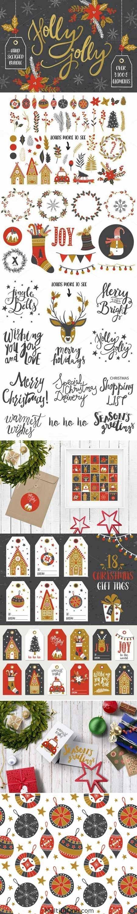 Christmas_and_Holiday_bundle(MultiInOne.com)